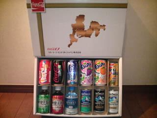 090406コカ・コーラ春.jpg