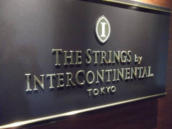 110629016THE STRINGS by INTER CONTINENTAL.jpg