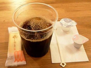 120622001住友林業の株主総会でコーヒーとお茶菓子.jpg