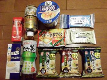 2011_2502_アサヒビール株主総会土産.jpg