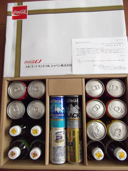 2011_2580_コカコーラセントラルジャパン株主優待_春.jpg