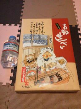 2012_5959_岡部株主総会土産.jpg
