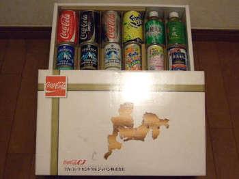 2580_コカコーラセントラルジャパン株主優待秋.jpg