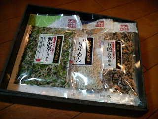 3731_京王ズ株主優待.JPG