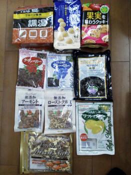 8079_2010_正栄食品株主優待.jpg